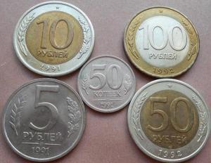 монеты 942.jpg