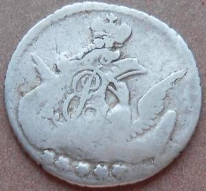 монеты 948.jpg