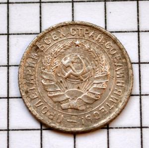 DSC_5938 (Custom).JPG