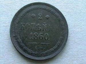 2009-04-21 16-50-00.JPG