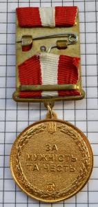 DSC_5739 (Custom).JPG