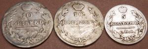 монеты 869.jpg