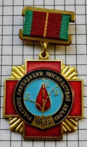 DSC_6645 (Custom).JPG