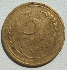 3-1933.jpg