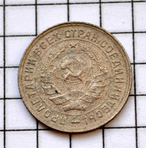 DSC_5940 (Custom).JPG