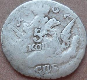 монеты 953.jpg