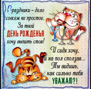 post-56808-0-08599300-1487756563_thumb.png