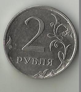 раскол 2-2015..jpg