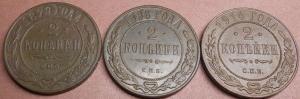 монеты 261.jpg