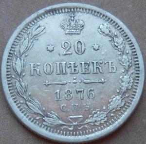 монеты 176.jpg