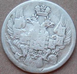 монеты 184.jpg