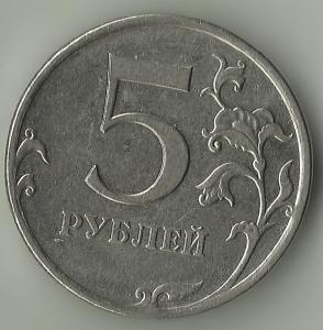 раскол 5-2011.jpg