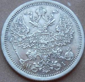 монеты 175.jpg