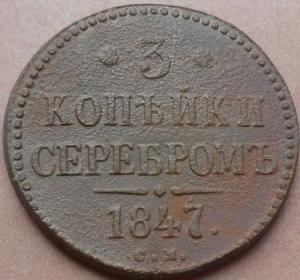 монеты 198.jpg