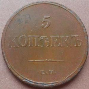 монеты 195.jpg