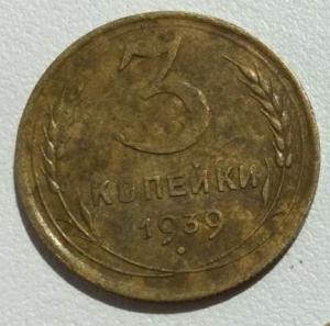 3-1939.thumb.jpg.e13f47ce5317f25e82b36447aa19ce1a.jpg