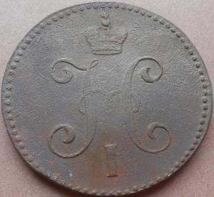 монеты 202.jpg