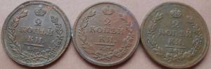 монеты 201.jpg