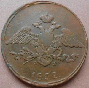 монеты 196.jpg