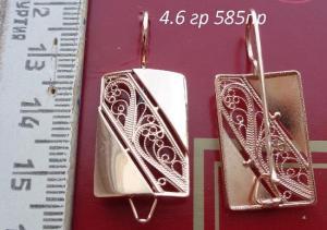 DSC07243.thumb.JPG.ae5ff9054a738427cb494b6fc3270c1a.JPG
