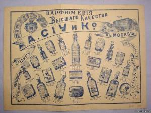 a-siu-i-co-bolshevik-3-1.thumb.jpg.546dbee7a4cc9b0929946dda3d0beaa0.jpg
