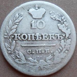 монеты 253.jpg