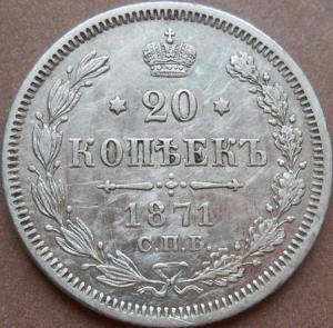 монеты 223.jpg