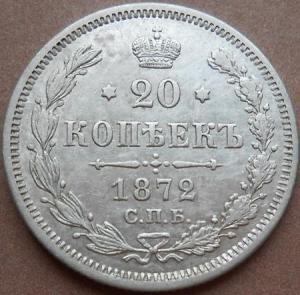 монеты 221.jpg