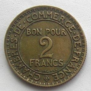 IMG00886выст Франция 2 франка 1923.jpg