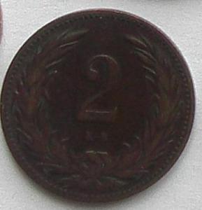IMG00886выст Венгрия 2 филлера 1896.jpg