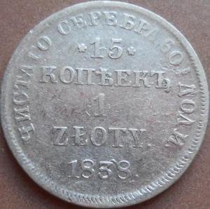 монеты 246.jpg