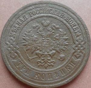 монеты 263.jpg