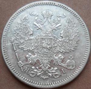 монеты 222.jpg
