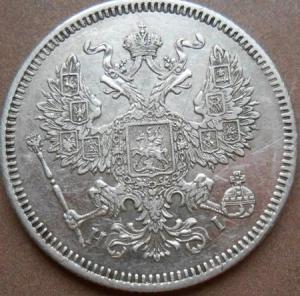 монеты 224.jpg