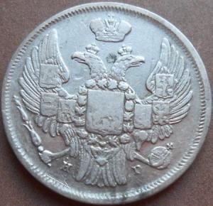 монеты 247.jpg