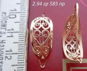 DSC07245.thumb.JPG.7bc0daac647d4e54ae7bafb51ddea450.JPG
