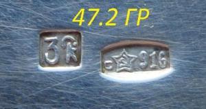 DSC07765.thumb.JPG.d4e2ba769101a974237c61d448047320.JPG