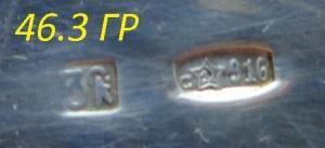 DSC07766.thumb.JPG.bfa02310e3b4b794a7f30fe96216f784.JPG