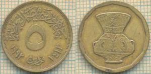 Египет 5 пиастро 1992  3136.jpg