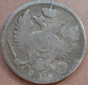 монеты 293.jpg