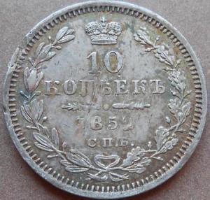 монеты 268.jpg