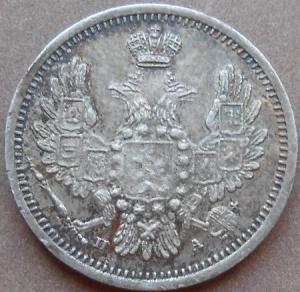 монеты 269.jpg