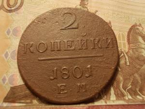 041-min.JPG