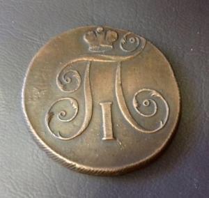 1798(4).JPG