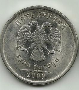 5 2009 E.jpg