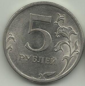 5 2009 EE.jpg