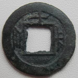 DSCN3789.JPG