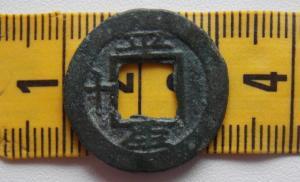 DSCN3810.thumb.JPG.33ed4e479a247eeb9e84705cfa09f6a4.JPG