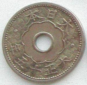 IMG02543выст Япония 10 сен 1926.jpg