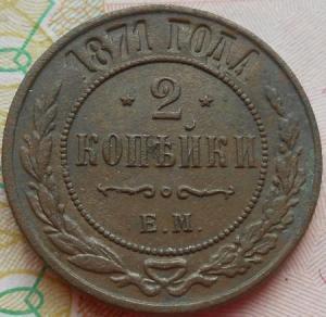 монеты 463.jpg